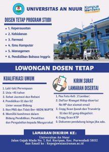 Lowongan Dosen: Farmasi Universitas Annur